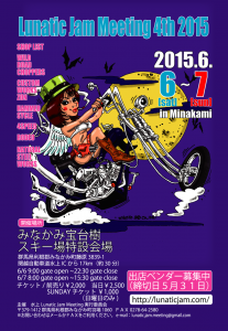 2015poster