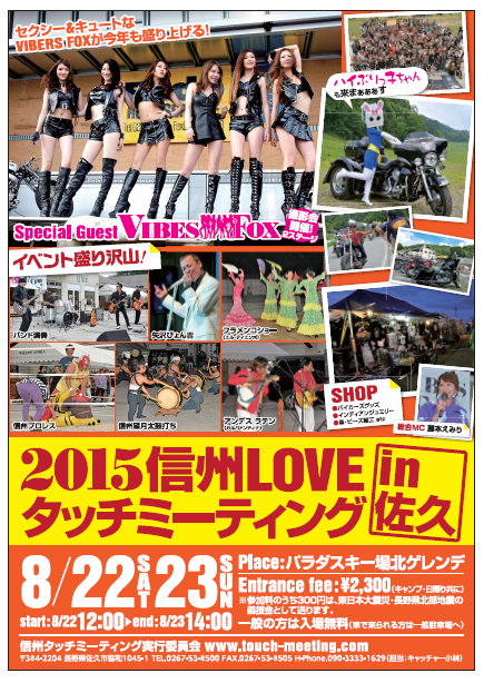 2015main2