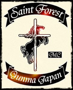 Saint Forest Motorcycle Club